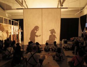 Performance by Kawamura Koheysai