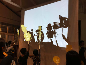 Play with your own Wayang